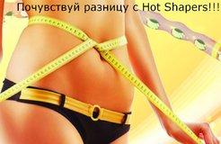 Пояс Hot Shapers: объемы тают на глазах!